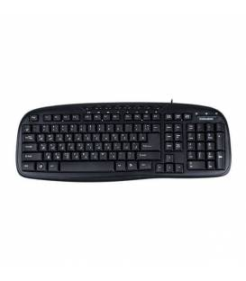 Keyboard Farassoo FCR-6990 Wired کیبورد فراسو