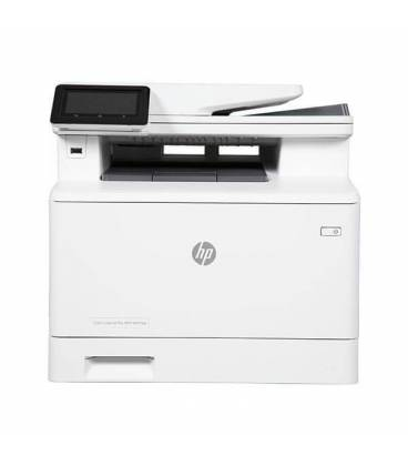 HP Color LaserJet Pro MFP M477fdn Laser Printer