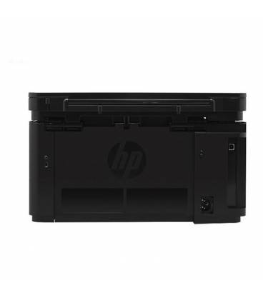 HP LaserJet Pro MFP M125a Multifunction Laser Printer پرینتر اچ پی