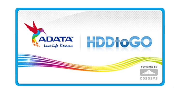 آموزش کار با HDDtoGO نرم افزار اختصاصی هارد اکسترنال ای دیتا و فلش ای دیتا